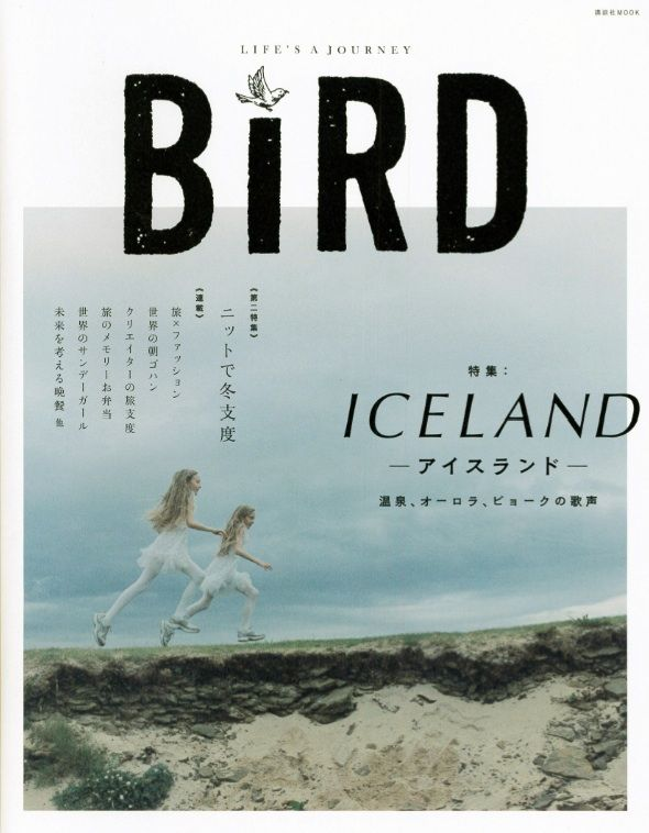 bird_H1