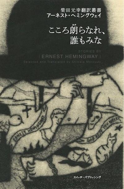 sibatamotoyuki