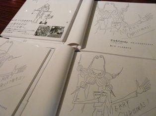 にしのあきひろ展・イラスト本 001