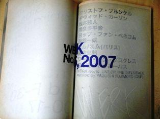 P1320750