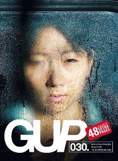 GUP #30