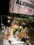 アルコール?
