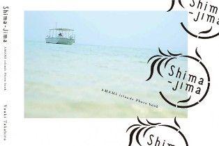 AMAMI island photo book