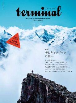 terminal_top1