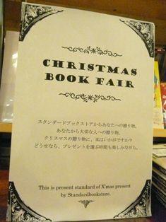クリスマスフェア 001