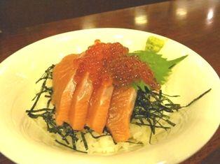 鮭とイクラの親子丼&チェプオハウ 005