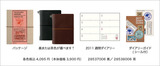 product-index-passport_2011weekly_01