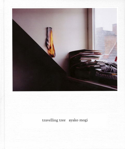 travellingtree_cover