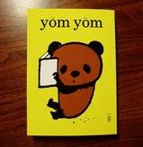 yomyom表