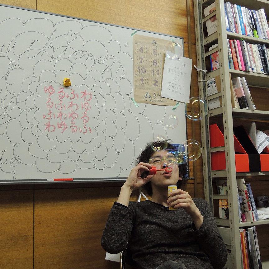 蘆田プロフィール写真b