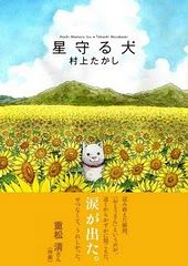 cover-obi_(5)