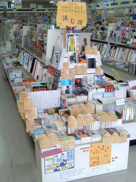 七五書店さん_
