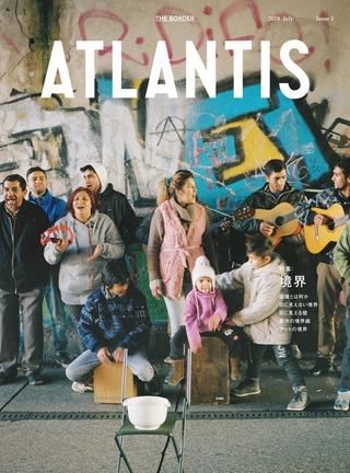 ATLANTIS_陦ィ邏・jpg_small