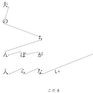 kodama_h1 (1)1