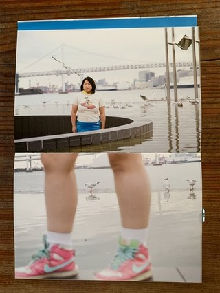 写真 2019-09-03 9 13 02