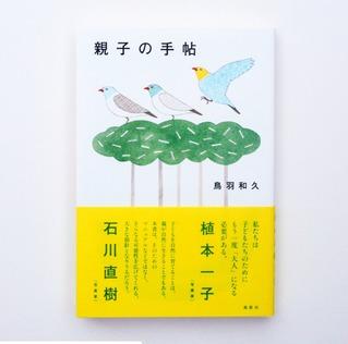 IMG_7843 - コピー