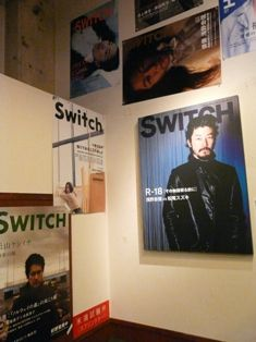 SWITCHパネル展 008