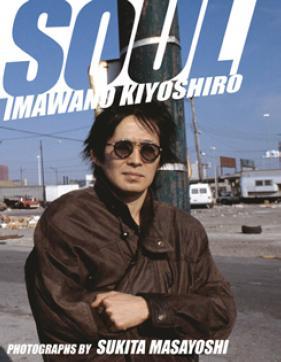 kiyoshiro_shoei