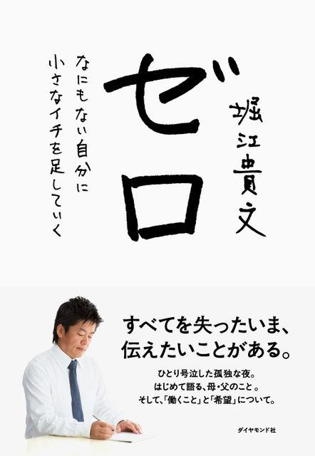zero_帯あり
