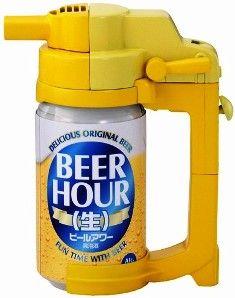 beer_hour_01
