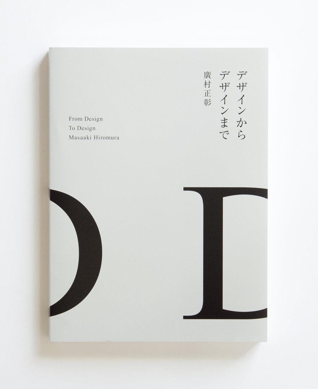 FDTD-web_01