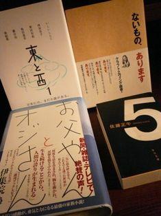 長友さんトークショー・現物 004