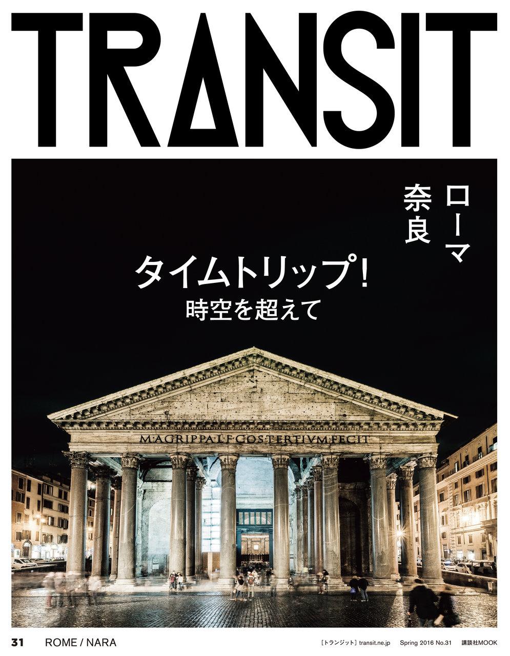 TRANSIT 31-H1_RGB