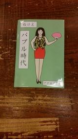 AN17ぬりえ2