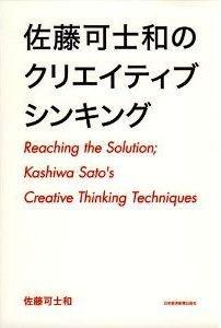 kashiwa02