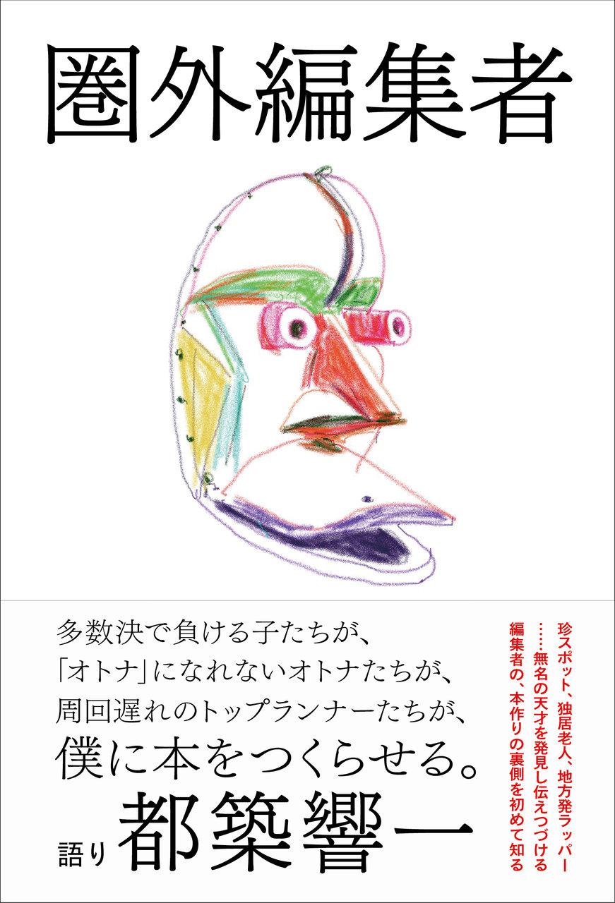 tsuzuki cov+obi_h1