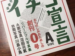 DFBB7352-1E20-4AB4-A25B-008FDD75CF76
