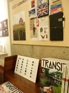 TRANSITイギリスパネル展 079