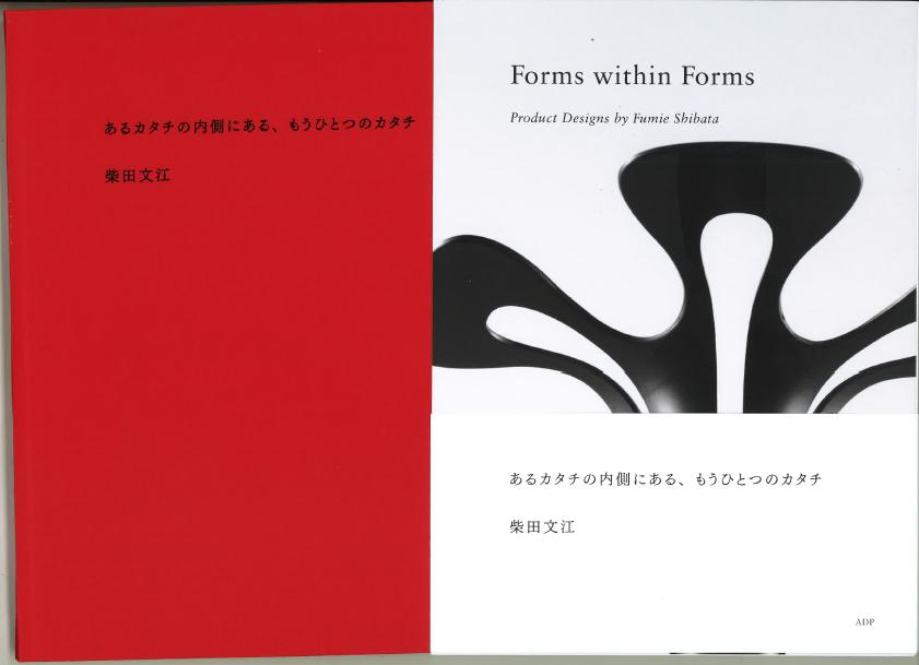 formswithinforms