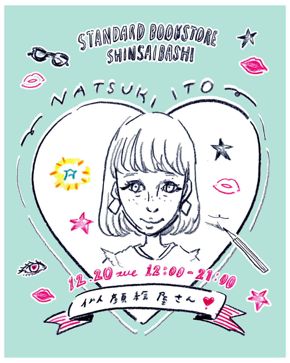 event(natsukiito)