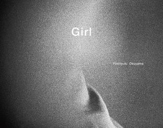 Girl_-1200x943