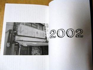 P1300301