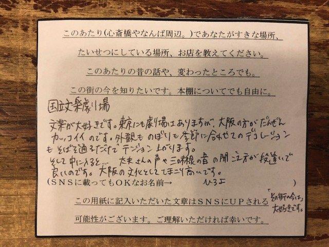 image4 (1).jpeg2
