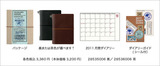 product-index-passport_2011monthly_01