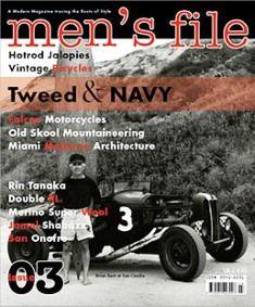 men's file #3