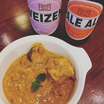 curry5mini