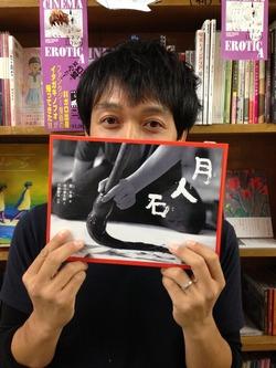 長谷川さんプロフ画像