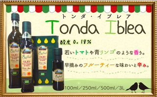 top_roll_tondaiblea