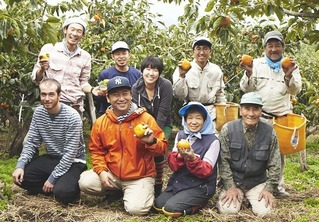 農園風景 柿
