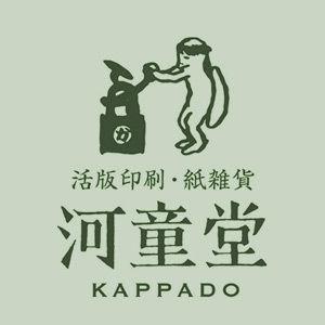 logo_kappado