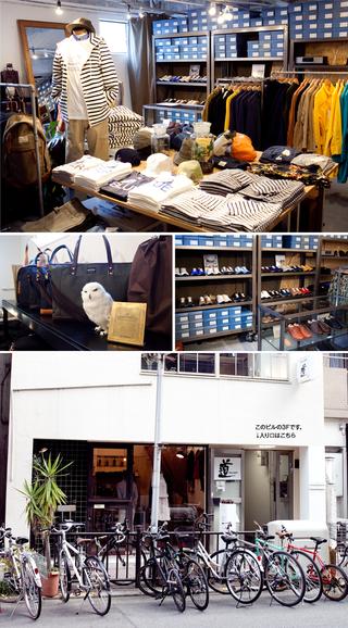 store_main_02