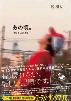 tsurugimikito_v