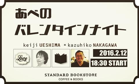 写真 2016-01-13 13 10 03