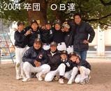 2004卒団