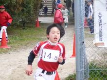 2009大芝駅伝26有田