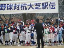 2009大芝駅伝02
